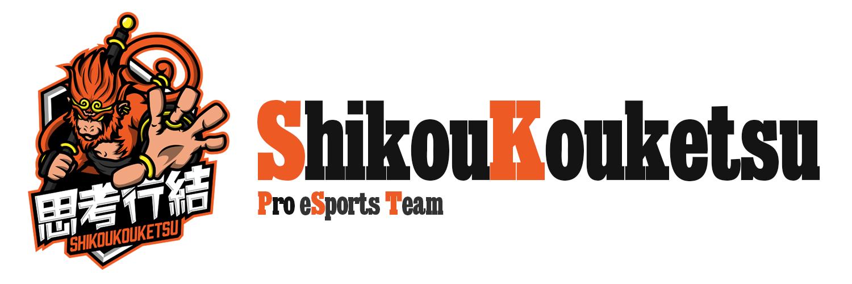 Pro esports Team-思考行結-